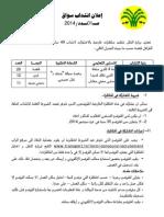 chauf.pdf