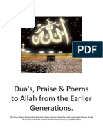 Dua's, Praise & Poems to Allah from the Earlier Generations.