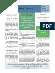 Muslim News 2014 No 22 01 May 2014 v2
