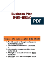 bp-businessplan-090225234935-phpapp01