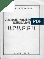 Արատտա, Արտակ Մովսիսյան