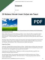 29 Mutiara Hikmah Imam Sufyan Ats-Tsauri _ Kajian Islam Al-Mubarok
