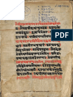 20 Kusha Manda and 8 Other Manuscripts Sharada RaghunathTemple Uncatalogued Almira 9 531 1694.PDF