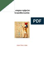 Lengua egipcia