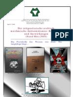 Apr.08 InfoZentrum Nachrichtendienst&Terror des Nachrichtendienstes