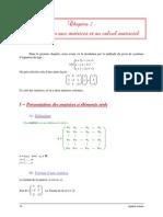 Maths2 Rang