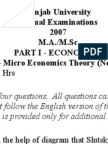 Past Examination Papers