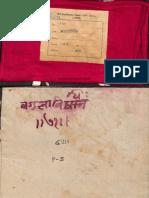 BagulaVidhi_Devanagari_Raghunath_Almira_28_6251_71Kha.pdf