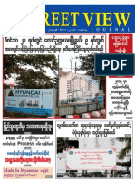 The Street View Journal Vol-3,Issue -49.pdf