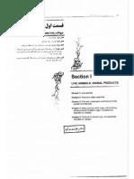 Fosol-LetterImage1.pdf