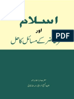 Islam Aur Asre Hazir K Masail
