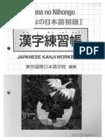 Kanji-Workbook