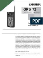 GPS72rus