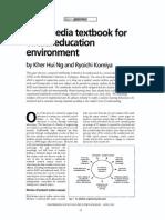 Multimedia Textbook for Virtual Education Environment
