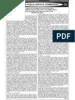 Notification UPSC 20 2014 Various Vacancies