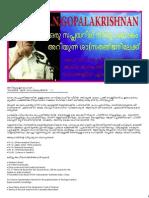 Dr n Gopalakrishnan - Iish - Biodata