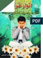 Scaned_PDF(1).pdf