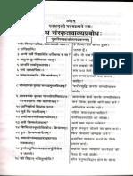 Sanskrit Vakya Prabodha Spoken