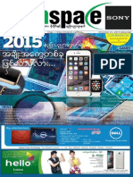 TechSpace [Vol-3, Issue-38].pdf