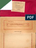 Rajyabhisheka Prayog of Samrat Sthapati Raghunath Vajpeyi Devanagari Raghunath Almira 28 6255 16G 1