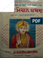 Sankat.Mochan.Shabad.by.Giani.Gurcharan.Singh.(GurmatVeechar.com).pdf