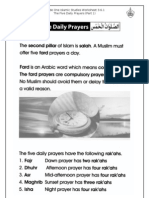 3.6.1 the Five Daily Prayers - Part 1