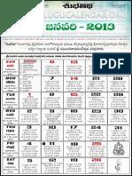 201 Telugucalendar January Print
