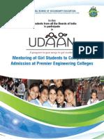 Udan Brochure 2014