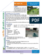 Factsheet8 - BRRI USG Applicator