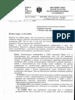 Create a Searchable Grayscale PDF File_1