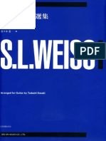 Weiss S L Zen-On Guitar Library (1)