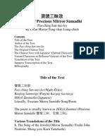 Song of Precious Mirror Samadhi Pao-ching San-mei-ko by Ch'an Master Tung-shan Liang-chieh