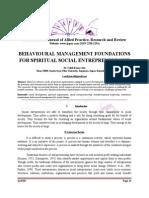 Social Entreprneurship Spirituality Research Paper