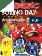 Sport View Journal Vol 3 No 51.pdf