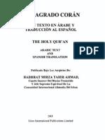 Holy Quran Spanish
