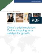 MGI China E-tailing