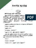 Thirakkathey Aabathu -IS.pdf