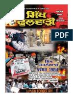 Sikh Phulwari Nov 2014 Punjabi