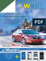 Auto World Journal Volume-3-issue-50.pdf