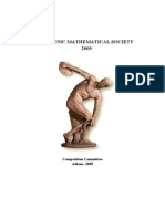 Hellenic Mathematical Competitions 2009_booklet