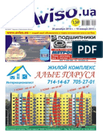 AvisoKharkov50(447) Blue Part