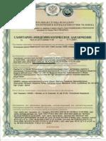 15560.pdf