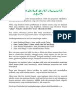 Hakikat Dzat pada Sifat Allah.pdf