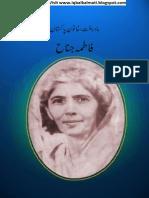 Fatima Jinnah Aap Beeti (Iqbalkalmati.blogspot.com)