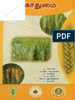 Wheat book Tamil