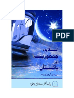 Islam Jamhooriyat our Pakistan.pdf