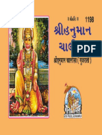 Hanuman Chalisa Web