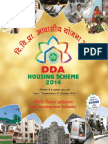 Form DDA_2014
