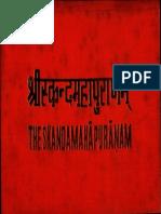 Skanda Maha Purana VII - Nag Publishers_Part1