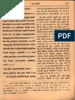 Shrimad Bhagavata Mahapurana - Gita Press Gorakhpur_Part3